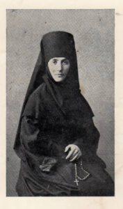 Первый этап истории монастыря: Россия, Холмщина