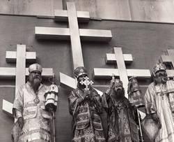Обращение в Синод РИПЦ в июне 2016