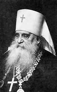 Владыка Митрополит Антоний (Храповицкий)