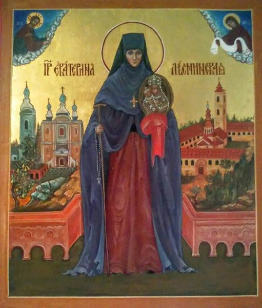 Икона Преподобной Екатерины
