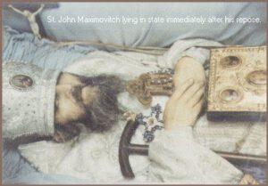 свят. Иоанн в гробу